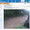 ライブカメラ!湯河原町土肥の千歳川氾濫水位越え!歩道が流される!