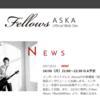 祝☆Official Web Site Fellows , Facebook , Instagram 開設