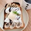 朝ご飯:バナナとホイップ、バニラアイスとチョコソースで贅沢パフェ風トースト☆植物が家にあることのメリット
