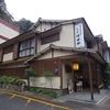 湯葉のような湯の華に感動!湯の峰温泉「伊せや」 和歌山県の温泉