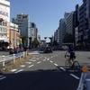 東京旅行三日目(4)。四谷歩き。四谷は伝説の多い土地