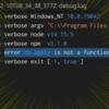 【TIPS】Windows の「npm」で「error cb.apply is not a function」を解消した話(nodist の利用は諦めた!)