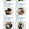 東京キャットガーディアン死亡数の改ざん、虚偽のHP公表と行政報告