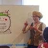 タマちゃんの「魔法の教室」基礎講座
