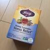 yogi茶で癒されてストレス緩和