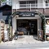 京王八王子「caffe Poatto(カフェ ポアット)」〜本格的なコーヒーとヘルシーなベーグルメインのお店〜