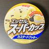 【カスタード✖️クッキー】明治エッセルスーパーカップの新商品「カスタードクッキー味」をご紹介&正直レビュー♪