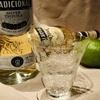 まず知っておくべきテキーラ「クエルボ」を学ぶ|特徴、種類、飲み方…エスペシャルや1800は家飲みにオススメ