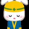 【8月21日(水) 9:30〜】メンテナンスによるサービス停止のお知らせ