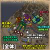 【コンカラ 攻城戦 マップ解説10】「コンテェノーブル」の定石戦法【コンカラーズブレード 初心者の攻略方法】