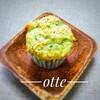 【白砂糖、乳、卵不使用】〜マクロビ〜小松菜とチーズの豆腐マフィン