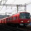 名鉄2000系+3100系 青+赤