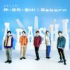 【嵐】生まれ変わったデビュー曲。シングル「A-RA-SHI:Reborn」レビュー