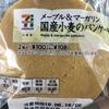 国産小麦のパンケーキ