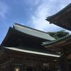 【北鎌倉】坂をアップダウンする円覚寺、人でたくさんのあじさい寺・明月院と全てがダイナミックな建長寺をひたすら歩く