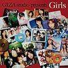 GIZA studio presents -Girls-〜北原愛子〜