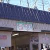 タンデムで宮ヶ瀬へ J1第28節 名古屋vs湘南