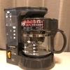 手軽にコーヒーをいれて気分転換しましょう コーヒーメーカー 象印EC-40TC