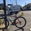 【ロードバイク】魅惑のパンライド 103km