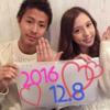 C大阪・柿谷、丸高との結婚は「支えてくれる姿に心から惹かれていきました」