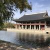 【海外旅行】2020年11月ソウル旅行記