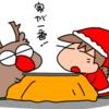 今年も、須賀川の松明あかしへ!(前編)