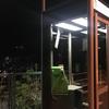 行こう、長崎 夜景撮影 1『長崎駅周辺』