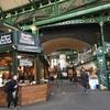 ロンドン市民の台所 バラ・マーケットに行ってきた&イギリスのソウルフード ミートパイを食す