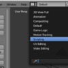 Blender Control 〜Pythonでオブジェクトを変形する〜
