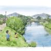田舎の風景、子供たちの楽しい川釣り