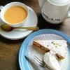 【芦屋】 美しいものは食べても美味しい♬ 関西の老舗紅茶専門店MUSICAのカフェ Tea Saloon MUSICA