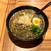 🚩外食日記(721)    宮崎ランチ   「らーめん 椛(MOMIJI)」★11より、【黒ごま坦々麺】‼️