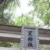 木積星神社のお弓まつり。