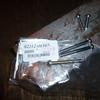 5型 レフトクランクケースカバー固定スクリュー交換