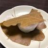 5月になると食べたくなる「片山風月堂」さんの柏餅