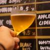 TAP⑤開栓:クラフトビールメーカーの醸す【リンゴ酒】『HAWKES Urban Orchard』