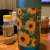 笹の川酒造 純米吟醸直詰め夏生原酒