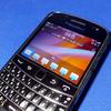 メールがまともに拾えないBlackBerry9900なんて…。(追記あり)