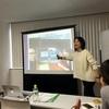 ■一緒に楽しめる仲間がいるのは楽しいです。下澤さんの「スマホde情報発信講座in名古屋」に行ってきました。