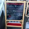 お話のきっかけに!/グレイス歯科 2013/9/14