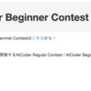 Tenka1 Programmer Beginner Contest 2019の参加