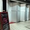 AIS(アイス)「アイドル甲子園」@新宿BLAZE