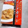 新宿中村屋さんのスパイシーチキンは食べやすい