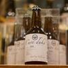 500本限定生産!シャルドネ樽で熟成、人気国産バーレーワイン後継作☆『OH!LA!HO BEER Cuve duke』