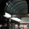 月会費不要・料金300円以下で使えるおすすめフィットネスジム!神奈川県の公共施設・金沢スポーツセンター|ワンコイントレーニング