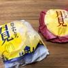 【マック】濃厚ふわとろうま〜♡月見バーガー新作2種類食べてみた!