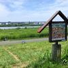 荒川を河口から歩く その2 小松川から千住まで