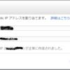 Lambda on VPC で インターネットアクセス