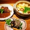 【オススメ5店】伊豆・伊東・下田(静岡)にある創作料理が人気のお店
