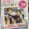 ボウリング 2017/11/25 吉川朋絵プロ 中村美月プロ チャレンジマッチ